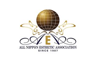 日本エステティック業協会(AEA)認定校